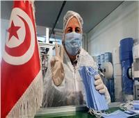تونس تعلن عدم تسجيل إصابات بكورونا لليوم الثامن على التوالي