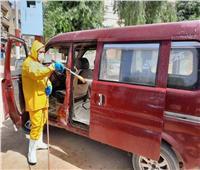 «سوهاج»:استمرار أعمال تطهير الشوارع والمصالح الحكومية وأماكن التجمعات