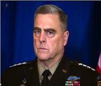 الجنرال مارك ميلي يعترف: مرافقة الرئيس عبر ساحة لافاييت كان من الخطأ