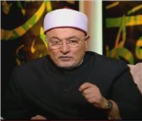 فيديو  خالد الجندي: الأزهر يراعي الله والإسلام الوسطي الأشعري