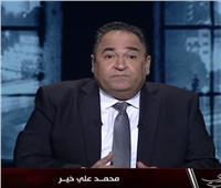 محمد علي خير: الجيش المصري يمنع تحويل 350 مليون عربي لخدم إلى تركيا