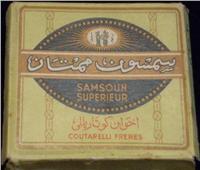 حكايات| دخان بـ«لغة الضاد».. هل سمعت عن سجائر «أم الدنيا»؟