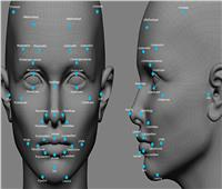 «مايكروسوفت» ترفض بيع تكنولوجيا التعرف على الوجه للشرطة الأمريكية