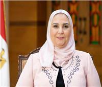 وزيرة التضامن: 10 ملايين عامل غير مؤمن عليهم يمثلون اقتصادا موازيا في مصر