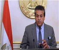 وزير التعليم العالي: مصر تتقدم 4 مراكز في تصنيف «Scimago» الأسباني