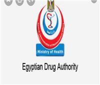 مستند| هيئة الدواء تحذر من علاج لأمراض الكبد غير مطابق للمواصفات