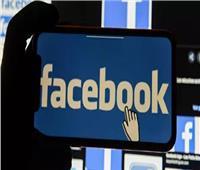 فيسبوك يتعاون مع «ويكيبيديا».. ماذا يجهز لمستخدميه؟