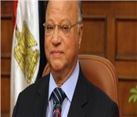 محافظ القاهرة: تنظيم الحركة المرورية للشوارع المؤدية لمقار امتحانات الثانوية