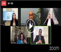 بث مباشر| الصالون السياسي الرابع لـ« تنسيقية شباب الأحزاب»