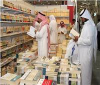 4,5 مليارريالحجمسوقالنشرفيالسعودية