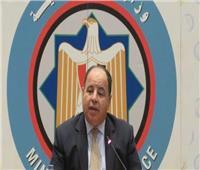 وزير المالية: صرف مرتبات العاملين بالدولة لشهر يونيه اعتبارًا من بعد غد