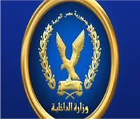 ضبط شخص بتهمة النصب على شركة أجنبية بزعم تصدير كمامات كورونا