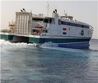 النقل: تسيير رحلات بحرية لنقل المصريين العائدين من السعودية