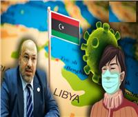 ليبيا: الوضع الوبائي يتفاقم وكورونا ينتشر سريعا