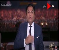 خالد أبو بكر عن «أزمة مانشيت روز اليوسف»: كلى يقين بتسامح الكنيسة في النهاية