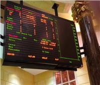 تراجع جماعي لكافة مؤشرات البورصة بمستهل تعاملات جلسة الأحد 14 يونيو