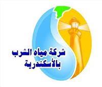 مياه الشرب بالإسكندرية: ستارة تعقيم وفواصل لحماية العاملين من كورونا