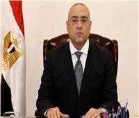 """بدء تسليم 630 وحدة سكنية بمشروع """"سكن مصر"""" بمدينة دمياط الجديدة"""