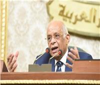 """""""عبد العال """": لجنة برلمانية لمراجعة الاعتراضات على نسبة مقاعد المرأة فى مجلس الشيوخ"""