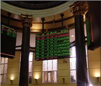 البورصة المصرية تختتم  تعاملات جلسة الأحد 14 يونيو على تباين بكافة المؤشرات