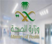 الصحة السعودية توضح أسباب زيادة الإصابات بفيروس كورونا