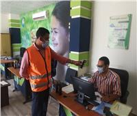 «مياه المنوفية» عودة العمل بجميع مراكز خدمة العملاء التابعة للشركة