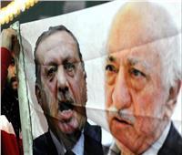 استقالة مسؤول في حزب العدالة والتنمية الحاكم بتركيا بعد فضح أردوغان