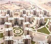 عضو المكتب الفني بالإسكان: الإسكان الاجتماعي من أكبر المشروعات في العالم
