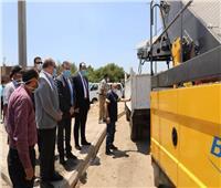 محافظ المنوفية: بدء تشغيل معدات وحدة التدخل السريع الجديدة بـ25 مليون جنيه