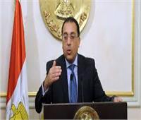 """مدبولي يوجه بزيادة المستشفيات الجامعية في القاهرة الكبرى التي تعالج مصابي """"كورونا"""""""