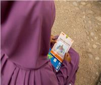 الأمم المتحدة تشيد بجهود مصر في القضاء على ختان الإناث