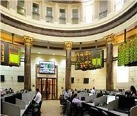 البورصة المصرية تختتم تعاملات جلسة اليوم الاثنين على تباين بكافة المؤشرات