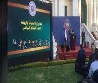 صبحي: نهدف للحفاظ على صحة المصريين