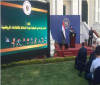 أِشرف صبحي: النشاط سيعود بالرياضات الفردية وغير التلامسية أولا