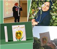 سما خالد.. أصغر روائية في مصر عام 2020