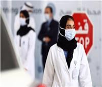 الصحة الإماراتية: تسجيل 346 إصابة جديدة بفيروس كورونا المستجد