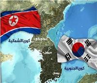 الكرملين: الوضع في شبه الجزيرة الكورية يثير القلق