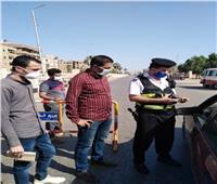 تغريم 56 سائقا في الشرقية لعدم الالتزام بالكمامة
