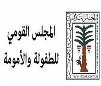 أمين المجلس القومى للطفولة: مصر ملتزمة بدعم قضايا الطفولة في أفريقيا
