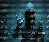التكنولوجيا والأمن «السيبراني».. المعادلة الصعبة في «زمن كورونا»