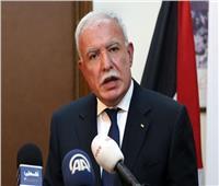 وزير الخارجية الفلسطيني يرحب ببيان أممي يؤكد مخالفة «الضم الإسرائيلي» للقانون الدولي