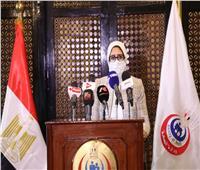وزيرة الصحة: تسجيل 1567 حالة إيجابية جديدة لفيروس كورونا.. و 94 حالة وفاة