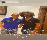 بعد تويتة هيفاء.. وزيري ينفي تولى أشرف عبد العزيز الدفاع عنه في قضايا الأحوال الشخصية