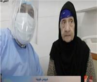 فيديو| أول تعليق لأكبر معمرة بعد علاجها من كورونا بالشرقية