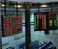 تباين مؤشرات البورصة المصرية بمنتصف تعاملات جلسة اليوم الأربعاء