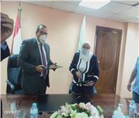 محافظة القاهرة توقع بروتوكول تعاون لتطوير حي السيدة زينب