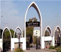 52 ألف طالب «نقل» يسلمون الأبحاث إلكترونياً بجامعة المنيا