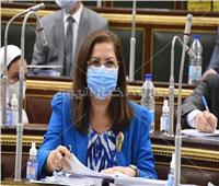 وزيرة التخطيط لـ«رئيس البرلمان»: بصيف كل سنة في منيا القمح والدقهلية 