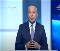 أحمد موسى: العمال المصريون المحتجزون في ليبيا بخير