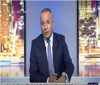 أحمد موسى: كل التحية للرئيس.. ومصر لم ولن تترك أبناءها
